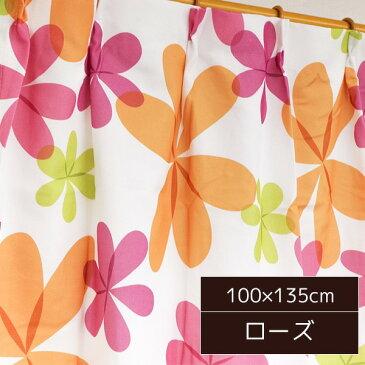 かわいい 北欧 カーテン 2枚組 100×135cm ローズ リーフ柄 子供部屋 パルティ 九装 送料込!
