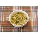 きのこスープ/フリーズドライ食品 【30個入り】 化学調味料・着色料不使用 『スープ工房』送料込! 2