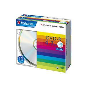 (まとめ) バーベイタム データ用DVD-R 4.7GB 16倍速 ブランドシルバー 5mmスリムケース DHR47J10V1 1パック(10枚) 【×5セット】 送料込!