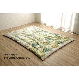 寝具 洗える 敷き布団 東レマッシュロン綿 軽量 かさ高 色柄選べる 日本製 シングルロング ジェードグリーン 約100×210cm 送料込!
