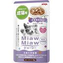 (まとめ)MiawMiawジューシー ごちそうたい 70g【×96セット】【ペット用品・猫用フード】 送料込!
