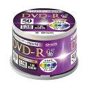 (まとめ)YAMAZEN Qriomデータ用DVD-R 4.7GB 16倍速 ホワイトワイドプリンタブル スピンドルケース QDVDR-D50SP 1パック(50枚)【×10セット】 送料無料!