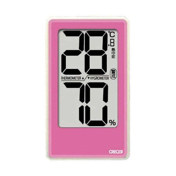 クレセル デジタル温湿度計(デカ文字) 警告機能 壁掛け・卓上用スタンド付き ピンク CR-2000P