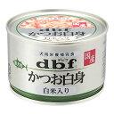 (まとめ)かつお白身 白米入り 150g (ペット用品・犬フード)【×24セット】 送料込!