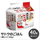 (まとめ)サトウのごはん (40食:5食×8パック)銀シャリ200g 送料込!