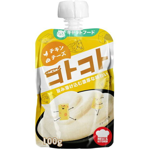 (まとめ)コトコトパウチ チキン&チーズ 100g(キャットフード)【×30セット】 送料込!