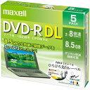 Maxell データ用 DVD-R DL 8.5GB 8倍速 プリンタブルホワイト 5枚パック1枚ずつプラケース DRD85WPE.5S 送料込!