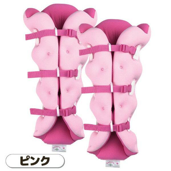 サクラ咲く足まくら EVOLUTION(両足セット) ピンク 送料無料!