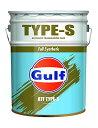 Gulf ガルフ PG ATF タイプS 20L