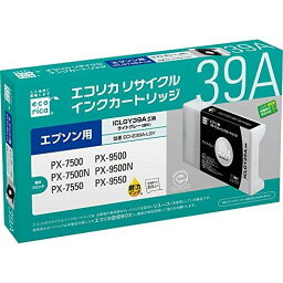 リサイクルインクカートリッジ EPSON ライトグレー ICLGY39A ECI-E39A-LGY  送料込み!