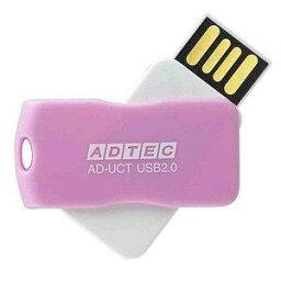 アドテック USB2.0 回転式フラッシュメモリ 8GB ピンク AD-UCTP8G-U2R 1個(AD-UCTP8G-U2R)