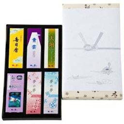 日本香堂 御香セット1500(包装済) 66725
