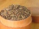 香りだけでなくとっても味わい深い宇治産のかりがねを焙じた!くき焙じ茶50gx2本【緑茶・日本茶・カテキン】【あす楽対応】【HLS_DU】【RCP】