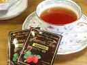 【紅茶】オランダ産の香りの高いストロベリーと、高品質のスリランカ産の紅茶をブレンドしたフ...