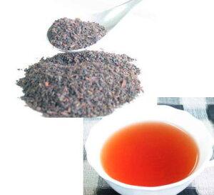【紅茶】ストレートでも、ミルクティーでも、レモンティーでもOKニルギリ100gリーフタイプ