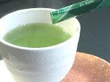 カテキン成分まるごと摂取茶葉100%の粉末茶粉末緑茶スティック0.5gx20本入りx3袋セット【緑茶・日本茶・カテキン】【HLS_DU】【RCP】【スーパーSALE】
