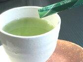 粉末緑茶スティック0.5gx100本入り【業務用の激安価格】【RCP】