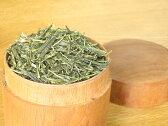 何も混ぜず、何もたさないお茶本来の苦味や甘味が楽しめる!原茶150gx5袋【緑茶・日本茶・カテキン】【RCP】