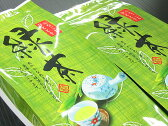 普段使い!オフィス用におすすめ!静岡煎茶100gx5袋【緑茶・日本茶・カテキン】【RCP】