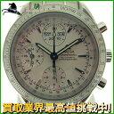 123106【送料無料】【中古】【OMEGA】【オメガ】スピードマスター デイデイト 3221-30 SS シルバー文字盤 自動巻きomega トリプルカレンダー メンズ時計