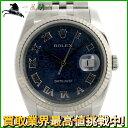 138517【送料無料】【中古】【ROLEX】【ロレックス】デイトジャスト 116234 D番 K18WG×SS ブルー(青)文字盤 自動巻きオートマチック メンズ時計