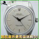 136620【送料無料】【中古】【ROLEX】【ロレックス】オイスターパーペチュアル 6564 4番台 SS シルバー文字盤 自動巻rolex アンティーク メンズ時計