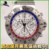 143367【送料無料】【中古】【BVLGARI】【ブルガリ】ディアゴノ GMT フライバッククロノ  GMT40SVD/FB SS ホワイト(白)文字盤 箱保付 自動巻きbvlgari メンズ時計