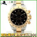 138527【送料無料】【中古】【ROLEX】【ロレックス】デイトナ 116523 M番 SS×K18YG ブラック(黒)文字盤 自動巻rolex 保証書付 メンズ時計