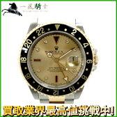 128080【中古】【ROLEX】【ロレックス】GMTマスターII 16713RG S番