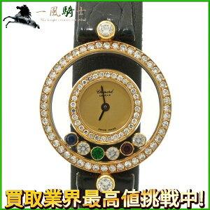 190110【中古】【CHOPARD】【ショパール】ハッピーダイヤモンド20/3957-24