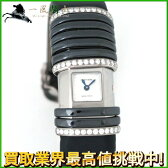 200113【中古】【Cartier】【カルティエ】デクラレーション WT000550 シルバー文字盤 SS×チタン×ダイヤモンド×サテン QZ 修理証明書