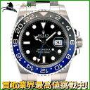230885【中古】【ROLEX】【ロレックス】GMTマスターII 116710BLNR ランダム品番