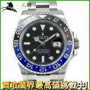 233699【中古】【ROLEX】【ロレックス】GMTマスターII 116710BLNR ランダム品番
