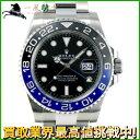 235139【中古】【ROLEX】【ロレックス】GMTマスターII 116710BLNR ランダム品番