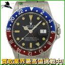 227769【中古】【ROLEX】【ロレックス】GMTマスター 16750 72番台