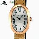 243769【中古】【Cartier】【カルティエ】ベニュワール SM W8000007