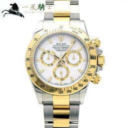 best authentic 5d6e5 16b18 301998【中古】【ROLEX】【ロレックス】コスモ... - 腕時計投資.com