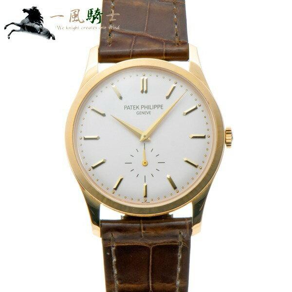 腕時計, メンズ腕時計 344362PATEK PHILIPPE 5196J-001