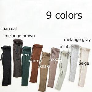 切りっぱなしくすみ色リブレギンス無地キッズ子ども紐は飾り韓国子供服男の子女の子スパッツ70cm80cm90cm100cm110cm120cm130cm