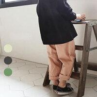 くすみコットンバギーパンツクリームピンクカーキチャコール長ズボンウエストゴム左右ポケットお尻右側ポケット韓国子供服男の子女の子キッズ90cm100cm110cm120cm130cm