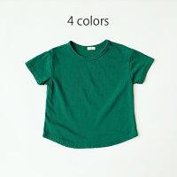 ライT無地アイボリーレッドグリーンパープル半袖子供服男の子女の子韓国子供服80cm90cm100cm110cm120cm130cm