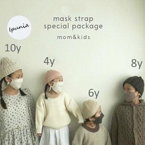 <KIDS><JUNIOR><ADLUT>暖か秋冬トラップ付くすみ色キルティングマスク 1枚入り 防寒 抗菌 UVカット 洗える立体子供用 マスク 花粉症 繰り返し使える 給食 子ども 洗えるマスク 女の子 子供用マスク キッズマスク かわいい こども
