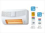 日立HBK-2250SK浴室乾燥暖房機人感オート運転壁面取付タイプ特定保守製品200V【HBK1250SK】