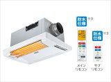 日立HBK-2250ST浴室乾燥暖房機人感オート運転グラファイトヒーター/PTCセラミックヒーター防水仕様天井埋込200V【HBK2250ST】