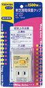 ヤザワ YAZAWA省エネクリプトンランプ P45 E17 100W形 フロスト(P451790F)【smtb-s】