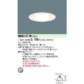 パナソニック NNN61517WK 天井埋込型 LED・パルックボール形蛍光灯 ダウンライト 電球40〜60形相当 埋込穴φ150