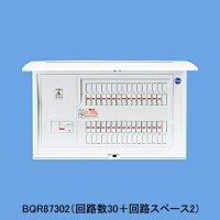 パナソニックBQR84182コスモパネル分電盤リミッタースペースなし18+240A