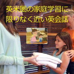 幼児英語 DVD25巻セット(DVD21巻&CD5枚) 星みつる式幼児アニメ小学生子供1歳2歳3歳4歳5歳6歳7歳8歳9歳10歳 英語英会話英語の歌英単語フラッシュカードフォニックスマザーグースNHKEテレ早期教育秀逸ビデオシリーズ