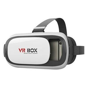 3D VRゴーグル メガネ Virtual Realityメガネ VR BOX スマホゴーグル 頭部装着 3D映像効果 立体動画 iOS アンドロイド 3.5 〜 6.0インチの スマートフォン対応【ネコポス便不可】