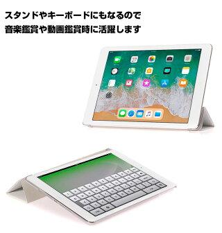 【楽天スーパーSALE】iPad9.72018ケースiPad9.72017vegevegeオリジナル全3種スマートカバー一体型ケーススリープ機能対応アクセサリーアイパッド9.7インチ2018年モデル2017年モデル